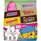 Contains (1) 32.45-ounce 100-piece bag of Mars Chocolate and More Spring Candy Variety Mix This minis and fun size assorted mix includes Starburst, Twix, 3 Musketeers, M&M'S and Snickers Candy This variety bag of Mars Chocolate and Sugar Candies are ...