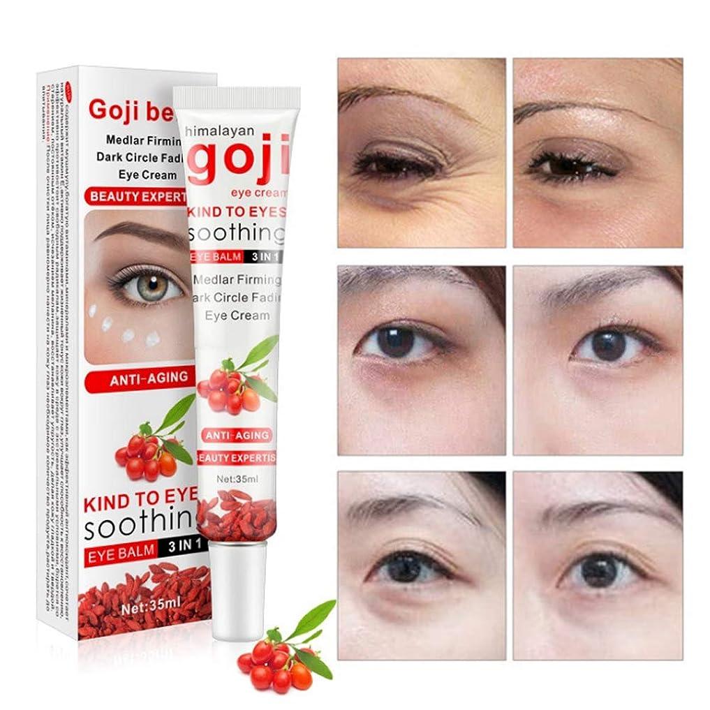 カメラ内部悪いしわ防止アイクリーム、中国のクコの目の皮の更新のクリームの保湿の引き締めの希薄ダークサークルの目袋の希釈クリーム