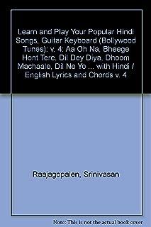 Learn and Play Your Popular Hindi Songs, Guitar Keyboard (Bollywood Tunes) (v. 4) (English and Hindi Edition)
