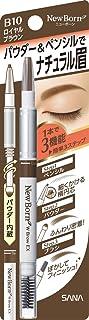 SANA New Born Eyebrow Mascara and Pencil, Royal Brown, 0.5 Pound by SANA