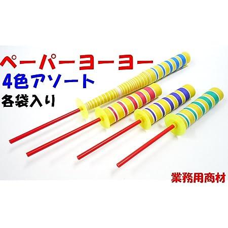 ペーパーヨーヨー 【まとめ買い・50個】