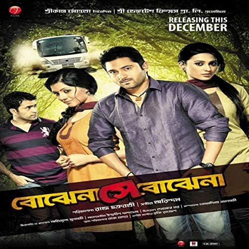 Arijit Singh feat. Ash King, Timir Biswas, Somlata Acharya Choudhury, Prashmita Paul & Sayoni Ghosh