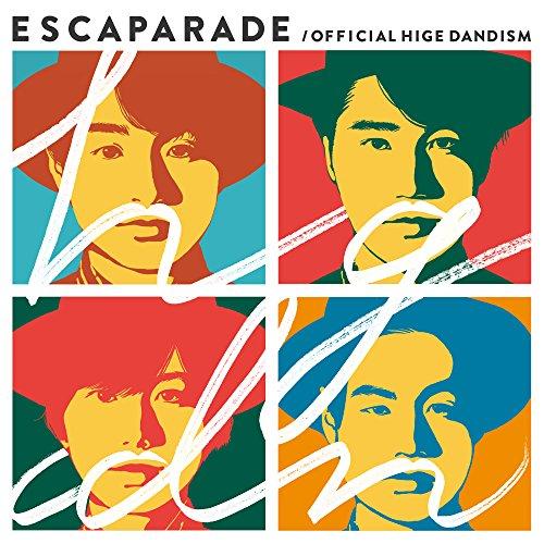 エスカパレード 初回盤(DVD付き)