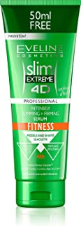 Eveline Slim Extreme Toning and Shaping Fitness 4D Serum, 250 ml