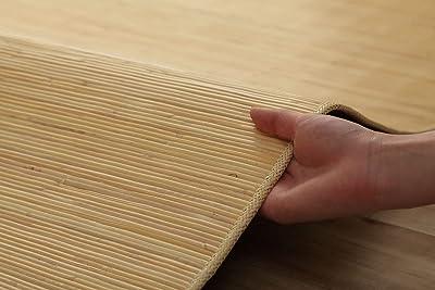 イケヒコ 籐 ラグ カーペット ジャワ 約200×250cm ひんやり 冷たい クール 自然素材 #5206380