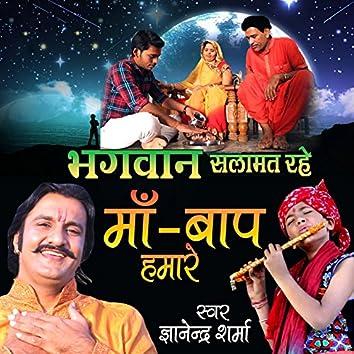 Bhagwan Salamat Rahe
