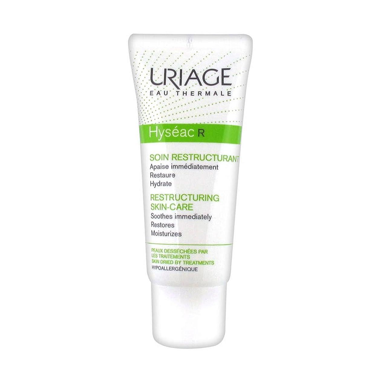 振る舞うグラディス支援Uriage Hys饌c R Restructuring Skin-care 40ml [並行輸入品]