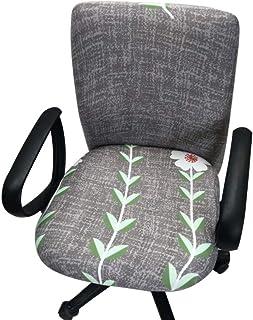 غطاء كرسي سيامي قابل للسحب وقابل للفصل من Iseedy Office