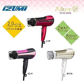 IZUMI 泉精器 Allureシリーズ マイナスイオンドライヤー DR-RM77 W・ホワイト