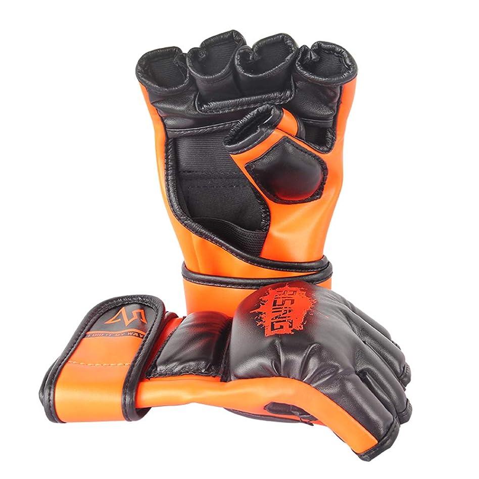 荒廃するトリップタンザニアLIXADA ハーフフィンガーグローブ ボクシング 総合格闘技 キックボクシング トレーニング フィットネス メンズ レディース レザー