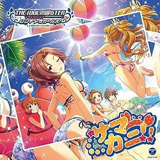 THE IDOLM@STER CINDERELLA GIRLS STARLIGHT MASTER 07 サマカニ!!