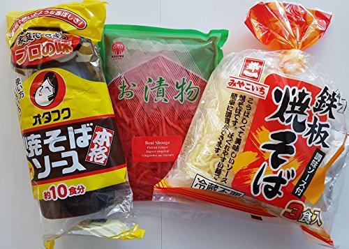 Yakisoba Nudeln zum Braten Zutaten, Yakisoba-Sauce, japanische Mayonnaise QP Kewpie, getrocknete Shiitake-Pilze, Benishoga Beni-Shoga, Aonori, Katsuobushi, Grundzutaten, Rezept, Rezeptvorschlag