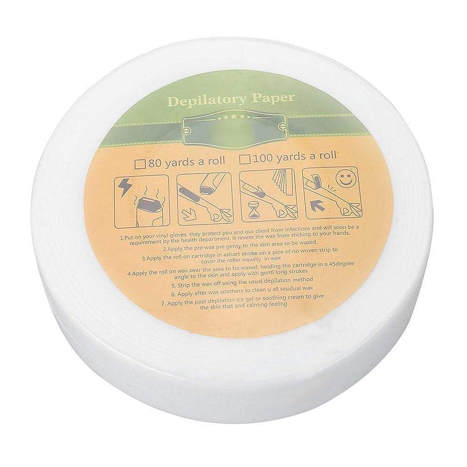 多数の範囲ホーン100yd不織布アーム脚脇の下高速脱毛紙脱毛ワックスストリップ使い捨てと衛生