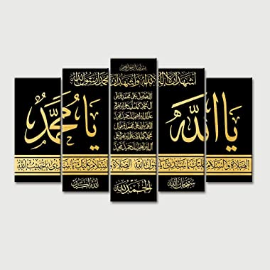 WallMantra Modern Islamic Calligraphy 5 Pieces Canvas Print Wall Painting