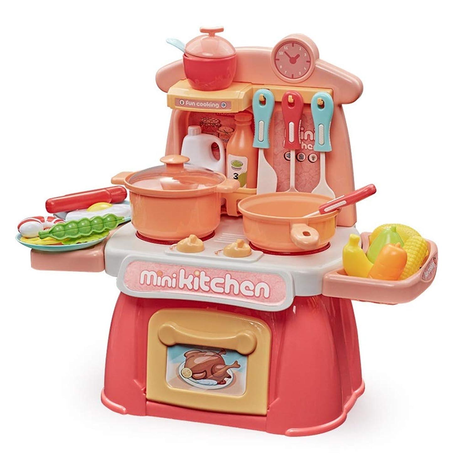 社交的ジャニス解説子供用キッチンおもちゃセット 子供のためのライトと音の良い贈り物とキッズキッチンPlaysets (Color : Pink, Size : 33.5x16.5x30cm)