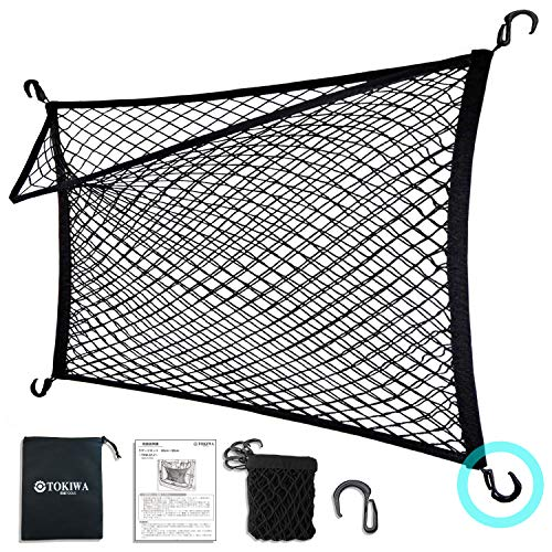 TOOLS (Dual Layer Luggage Net, For Cars) All-Rubber Double Layer Luggage Trunk Storage (23.6 x 31.5 inches (60 x 80 cm), 2021 Improved Model, Japanese Instruction Manual (English Language Not Guaranteed)