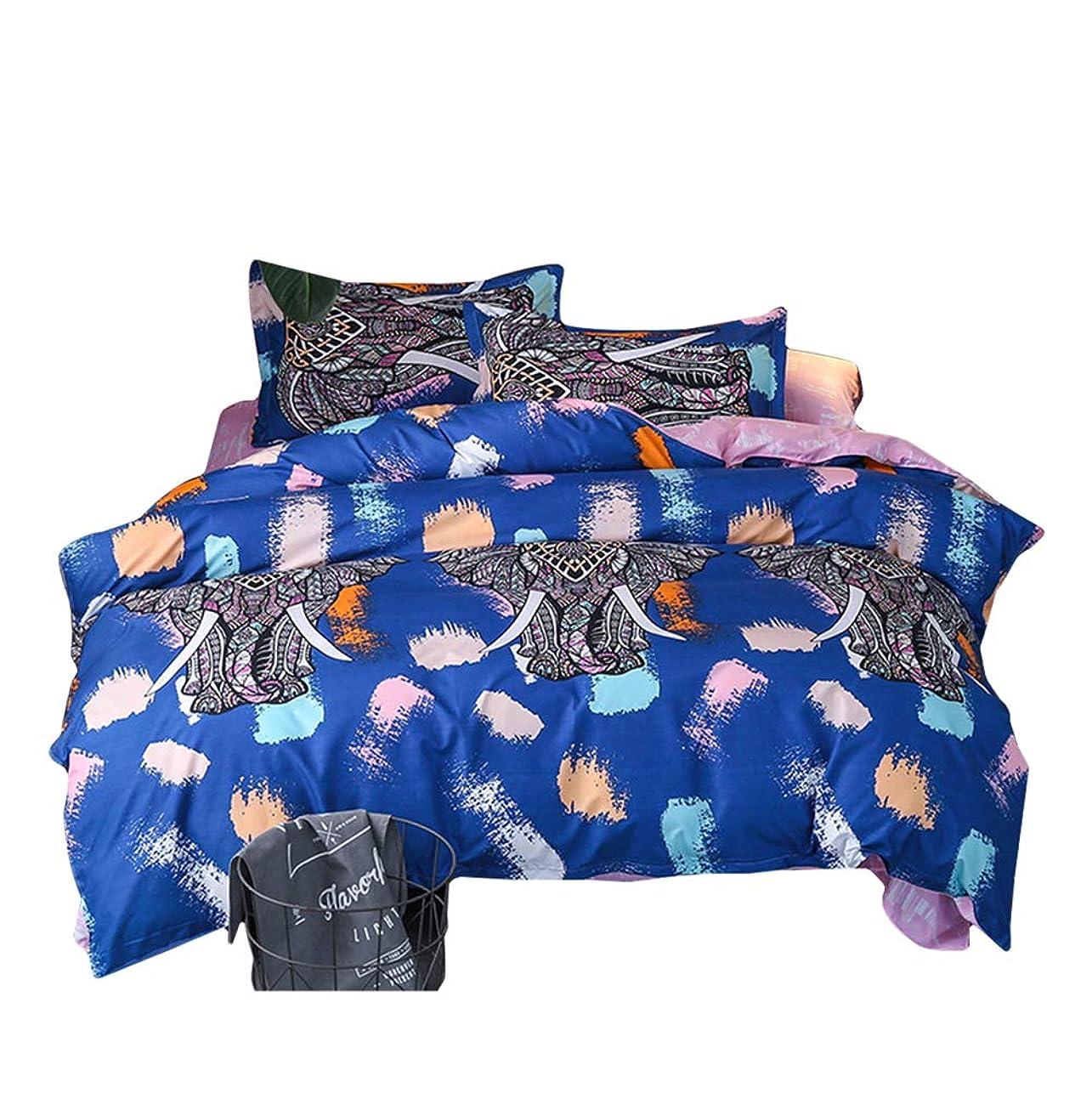 消去トレーニングダニ布団カバー4点セット  寝具用品 通気性 ダグル ボックスケース式 ベッド用 掛け布団カバーとボックスケースと枕カバー*2 (ダブル 190x210cm)XLY-ST
