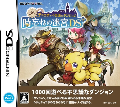 Cid to Chocobo no Fushigi na Dungeon: Toki Wasure no Meikyuu + (japan import)