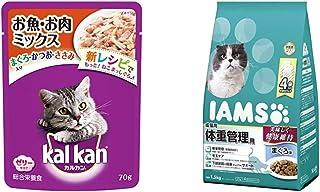 【セット買い】カルカン パウチ 成猫用 1歳から お魚・お肉ミックス まぐろ・かつお・ささみ入り 70g×16袋 (まとめ買い) [キャットフード] & アイムス (IAMS) キャットフード 成猫用 体重管理用 まぐろ味 1.5kg