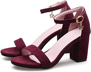 Large Flock high Square Cover Heels Ankle Buckle Strap Concise Casual Open Toe Summer Women Sandals