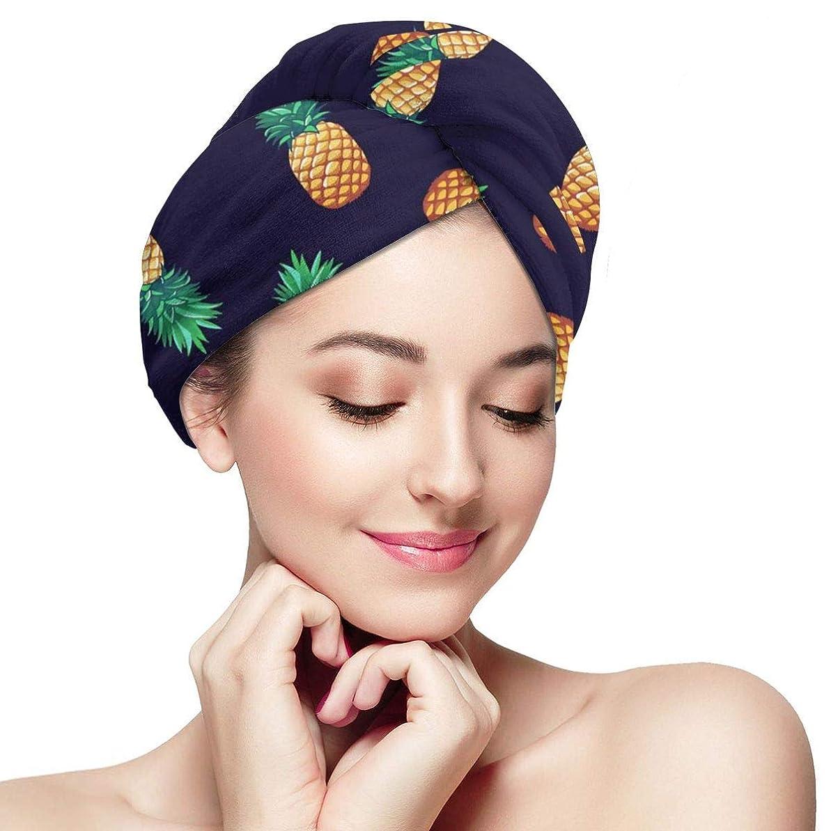 休み新しい意味仮装ネイビーラップターバンバスシャワーヘッドタオルパイナップルヘアドライヤタオル女性用吸収性クイックキャップクイックハットフリーキャップ