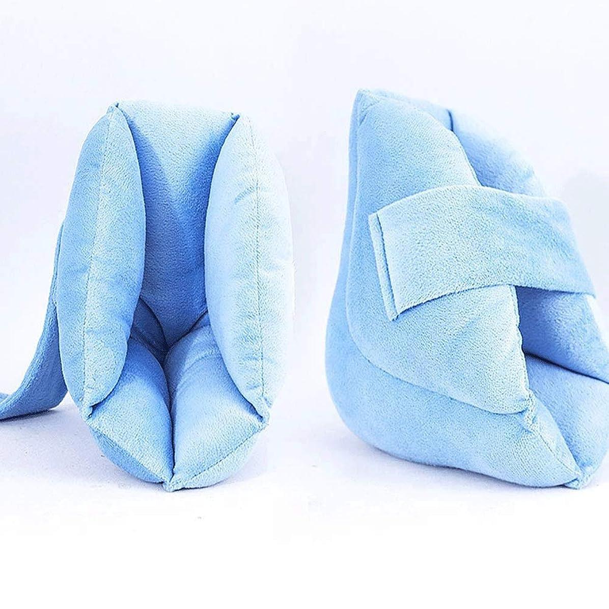 マトン時制有罪足枕かかとクッションプロテクター-Pressure瘡とかかと潰瘍の救済 高弾性スポンジ充填、ライトブルー-1ペア
