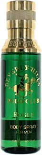 Beverly Hills Polo Club Rogue by Beverly Fragrances Body Spray 6 oz Men