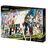幻影異聞録♯FE Fortissimo Edition(フォルティッシモ エディション) - Wii U