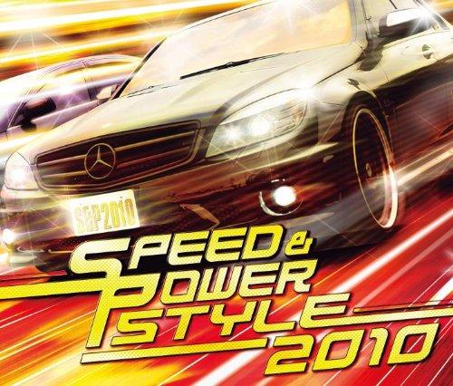 SPEED & POWER STYLE 2010(2CD)