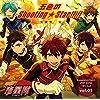 あんさんぶるスターズ! ユニットソングCD 第2弾 vol.05 流星隊