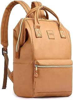HaloVa Leather Backpack, Basic Women's Men's Shoulders Bag, Unisex Travel Schoolbag Bookbag