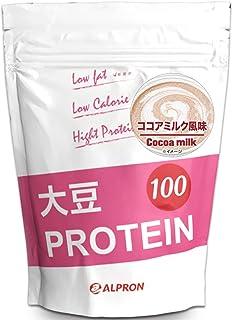 アルプロン 大豆プロテイン100 1kg【約50食】ココアミルク風味(ソイプロテイン ALPRON 国内生産)