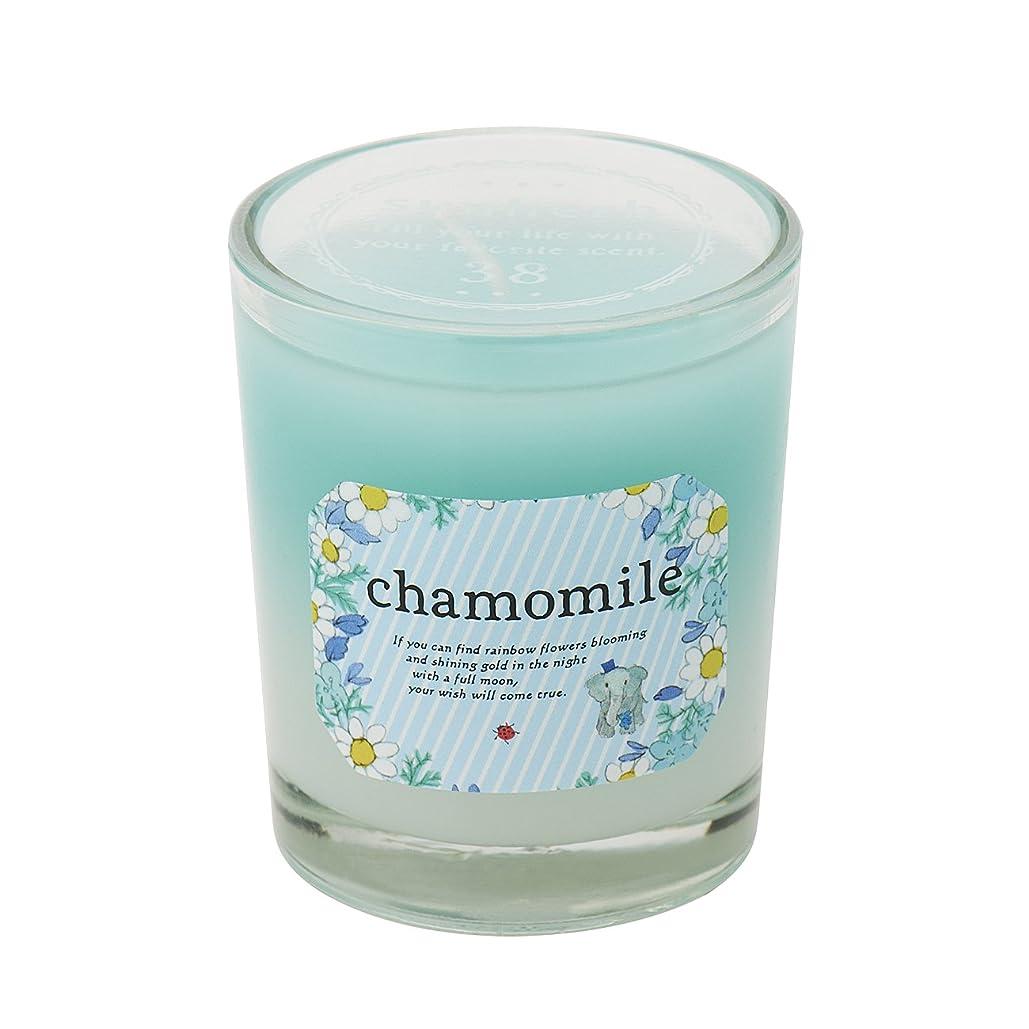 深いどのくらいの頻度で満足させるサンハーブ グラスキャンドル カモマイル 35g(グラデーションろうそく 燃焼時間約10時間 やさしく穏やかな甘い香り)