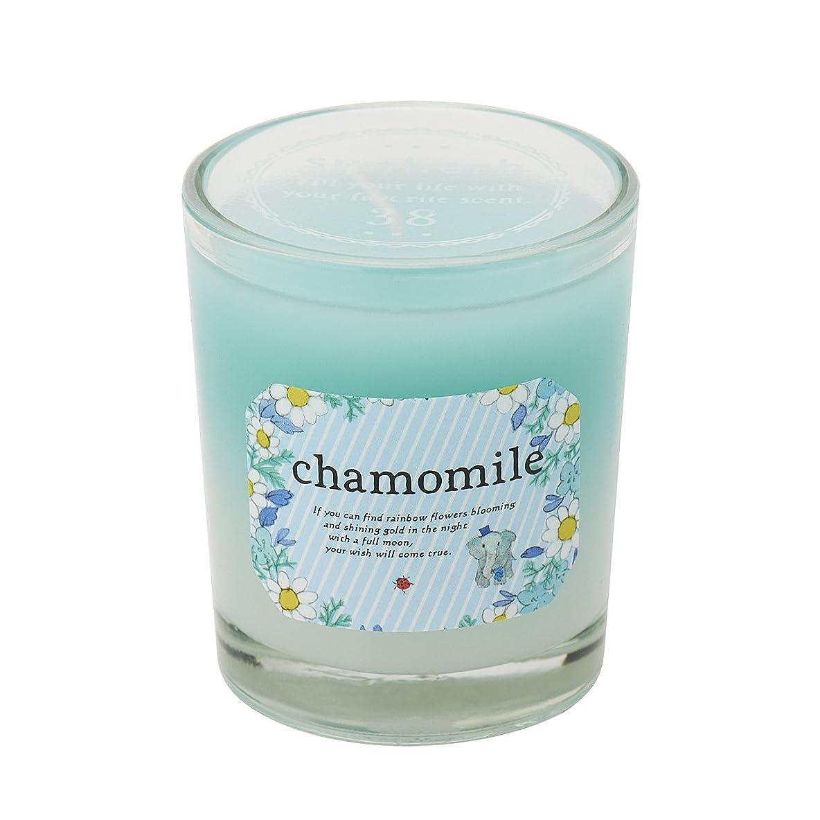 休み恐ろしい名前サンハーブ グラスキャンドル カモマイル 35g(グラデーションろうそく 燃焼時間約10時間 やさしく穏やかな甘い香り)