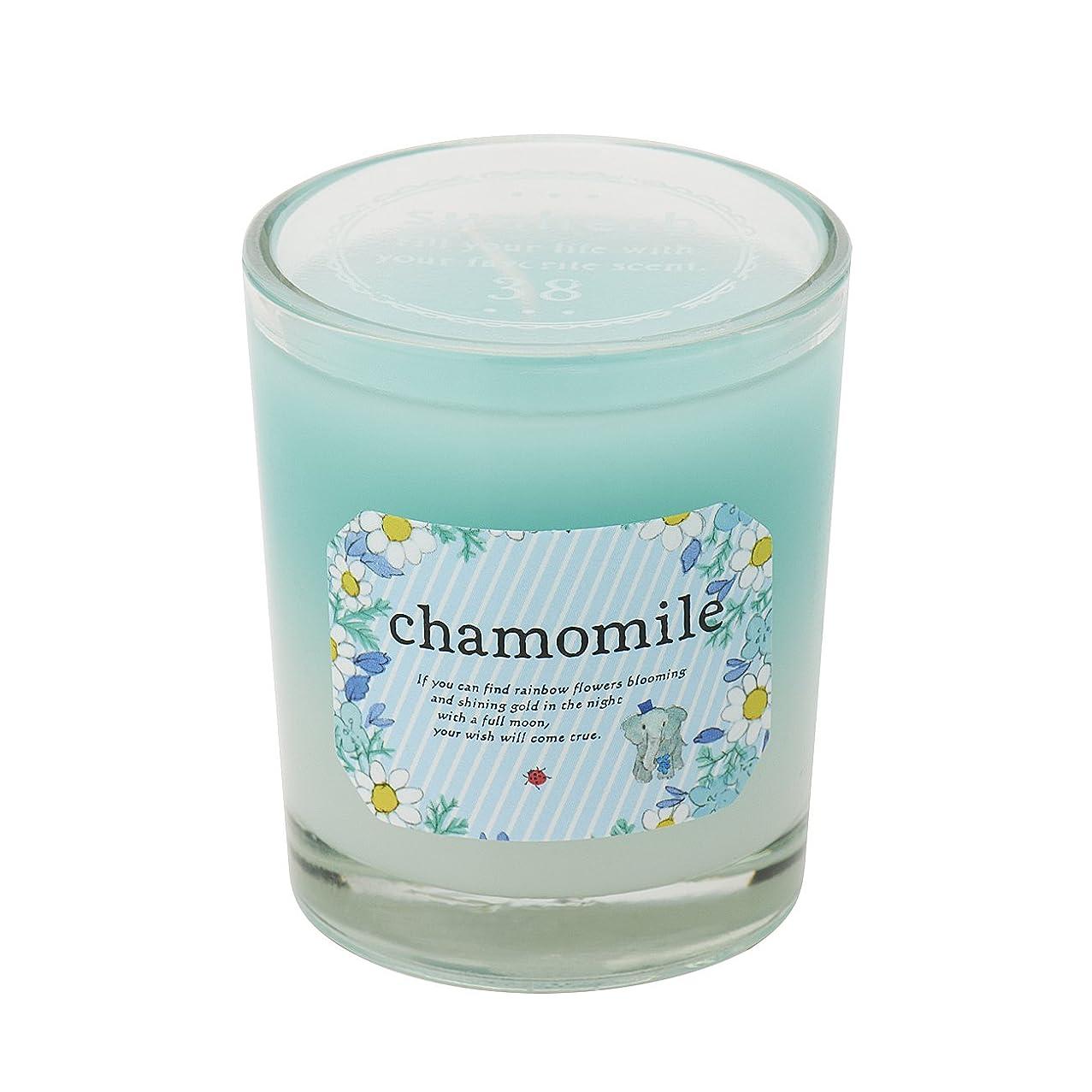亡命調和のとれた蒸気サンハーブ グラスキャンドル カモマイル 35g(グラデーションろうそく 燃焼時間約10時間 やさしく穏やかな甘い香り)