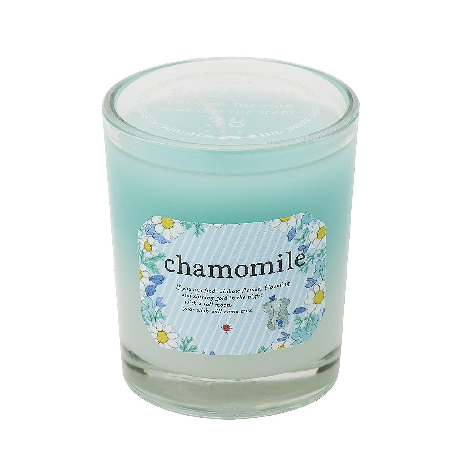 商品残忍なアヒルサンハーブ グラスキャンドル カモマイル 35g(グラデーションろうそく 燃焼時間約10時間 やさしく穏やかな甘い香り)