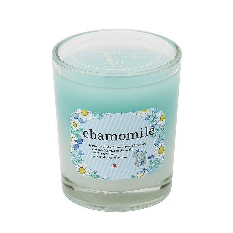 排泄する鎮痛剤緯度サンハーブ グラスキャンドル カモマイル 35g(グラデーションろうそく 燃焼時間約10時間 やさしく穏やかな甘い香り)
