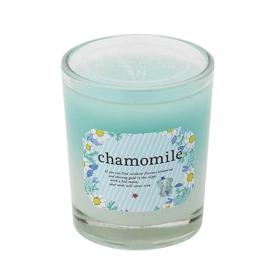 汚れる揃えるブラストサンハーブ グラスキャンドル カモマイル 35g(グラデーションろうそく 燃焼時間約10時間 やさしく穏やかな甘い香り)