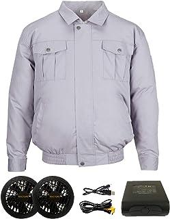 MASTORE 空調作業服 空調服 作業服 100%綿 長袖 夏 空調服 バッテリー ファン セット