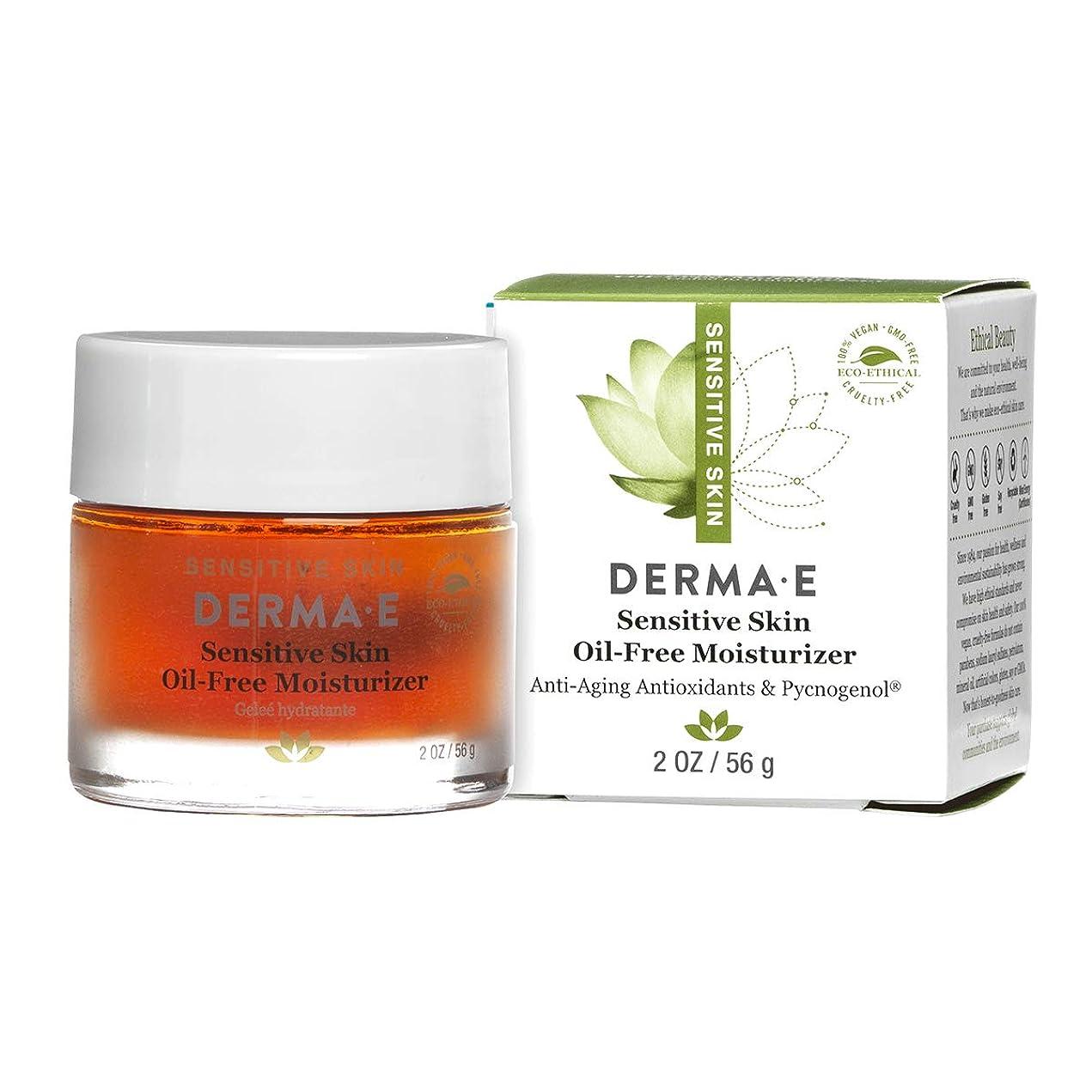 スタイルやりすぎ反発Derma E Sensitive Skin Oil-Free Moisturizer 56g/2oz並行輸入品