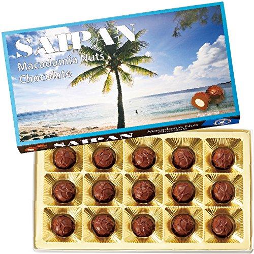 サイパン 土産 サイパン マカデミアナッツチョコレート 1箱 (海外旅行 サイパン お土産)