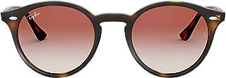 نظارات راي بان الشمسية