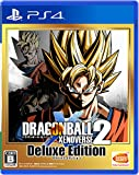 Dragon Ball Xenoverse 2 - Deluxe edition [PS4](Import Giapponese)