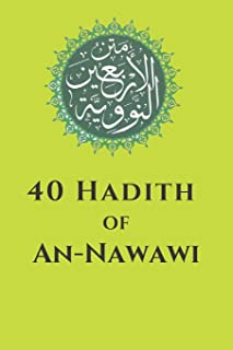 Sponsored Ad - 40 Hadith of An-Nawawi