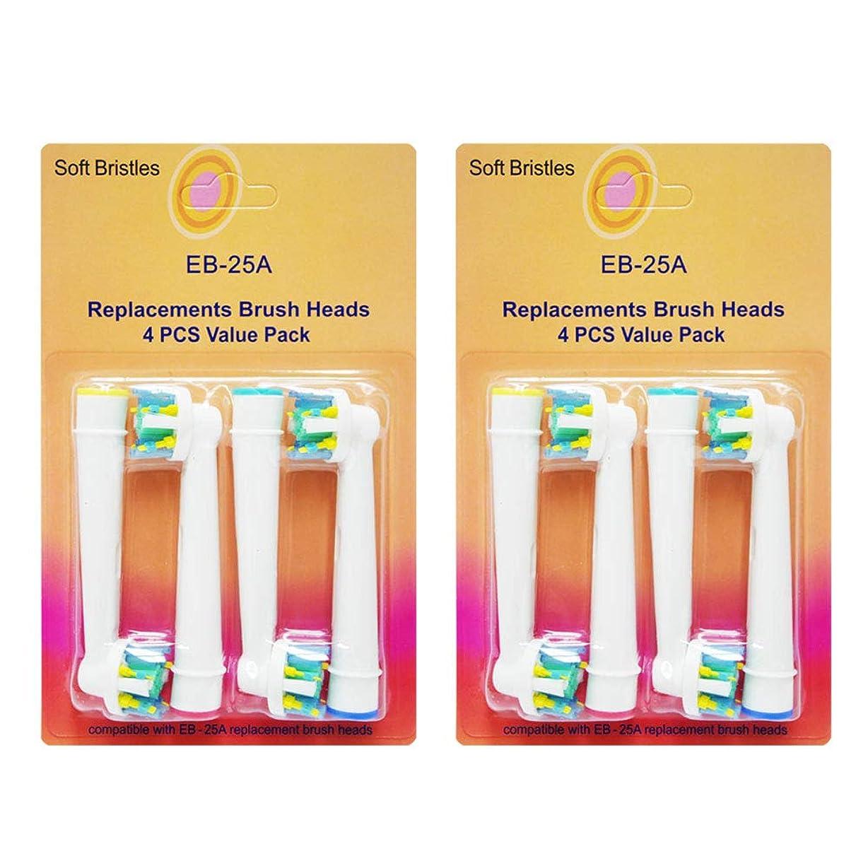 コーデリア上ボックスブラウン BRAUN オーラルB 対応 歯間ワイパー付ブラシ 互換 ブラシ 相当品 歯ブラシ 互換ブラシ (2セット合計8本(4本1セット×2)) アーモロート(amaurot) EB25 EB-25 eb25 eb-25