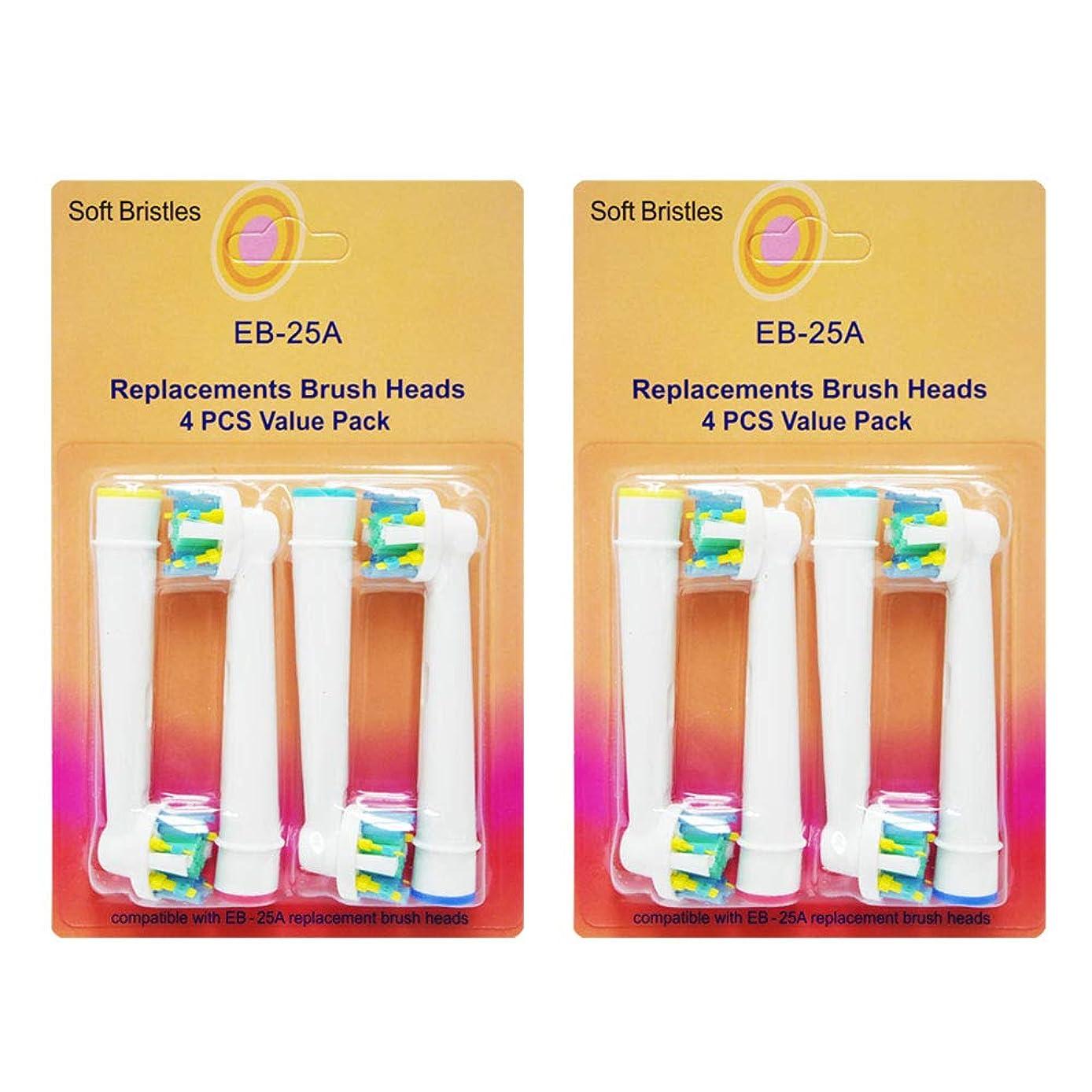 タイヤ約束する小さなブラウン BRAUN オーラルB 対応 歯間ワイパー付ブラシ 互換 ブラシ 相当品 歯ブラシ 互換ブラシ (2セット合計8本(4本1セット×2)) アーモロート(amaurot) EB25 EB-25 eb25 eb-25