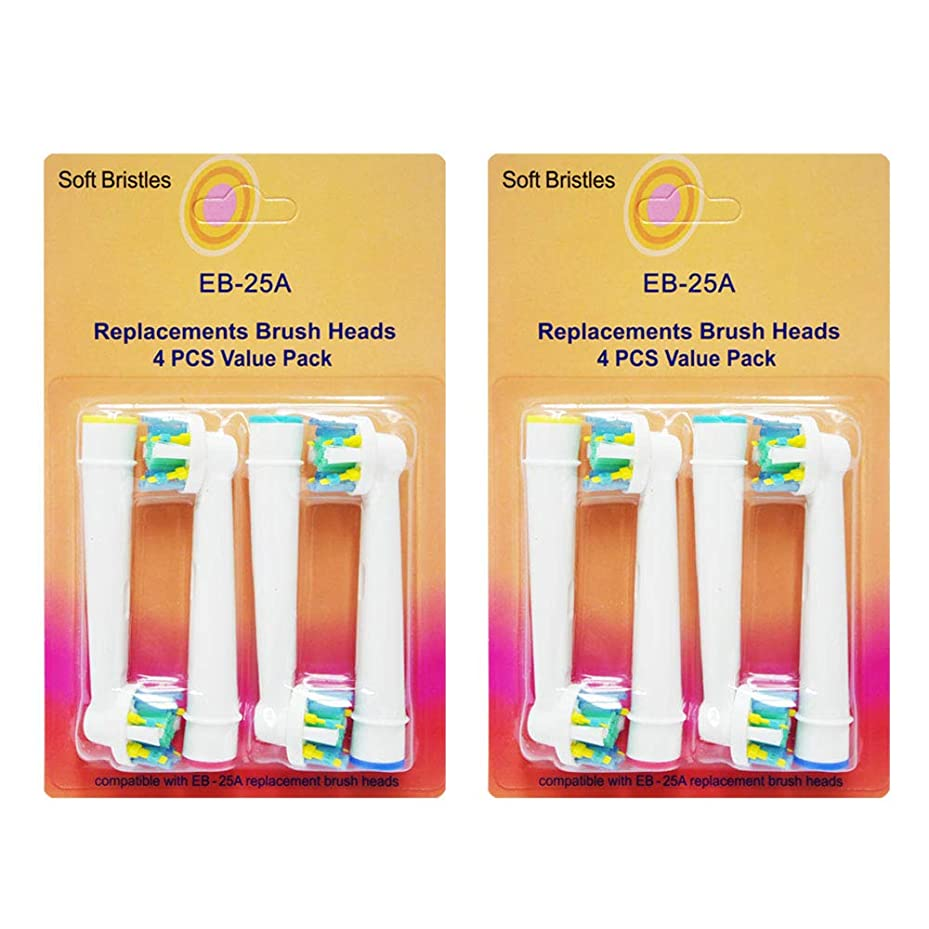雇用モンスター平衡ブラウン BRAUN オーラルB 対応 歯間ワイパー付ブラシ 互換 ブラシ 相当品 歯ブラシ 互換ブラシ (2セット合計8本(4本1セット×2)) アーモロート(amaurot) EB25 EB-25 eb25 eb-25