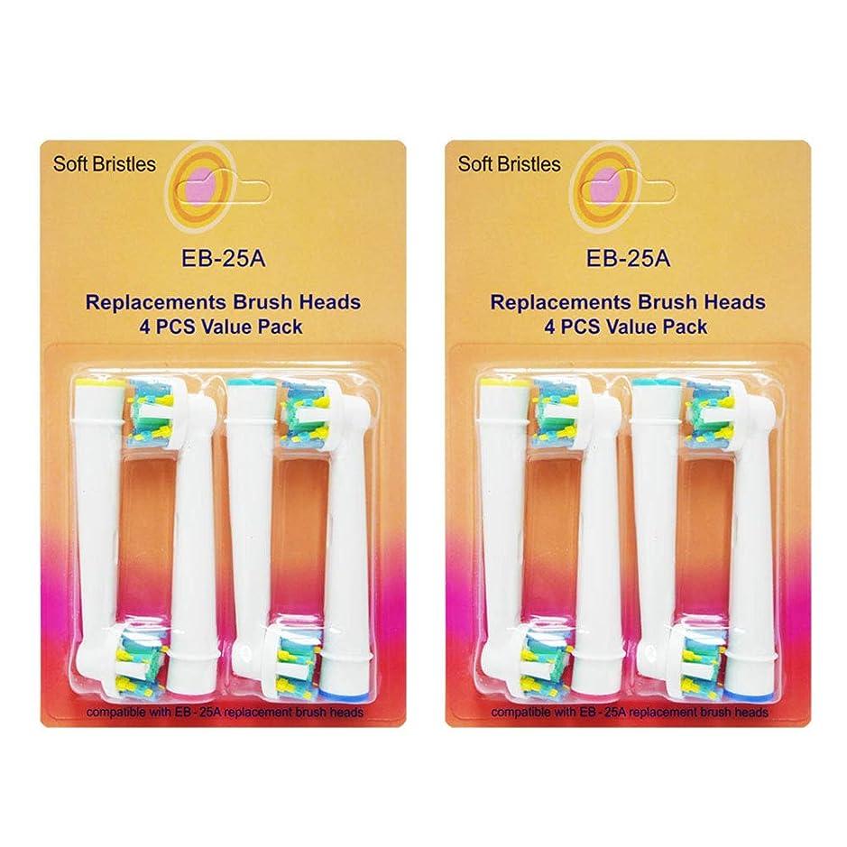 見習いインペリアルあごブラウン BRAUN オーラルB 対応 歯間ワイパー付ブラシ 互換 ブラシ 相当品 歯ブラシ 互換ブラシ (2セット合計8本(4本1セット×2)) アーモロート(amaurot) EB25 EB-25 eb25 eb-25