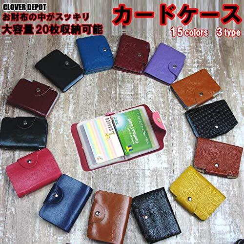 [クローバーデポ] 20枚収納可能 本革 カードケース カード整理 カードホルダー 本革ケース 名刺入れ d2710010 タイプ:B ダークグリーン