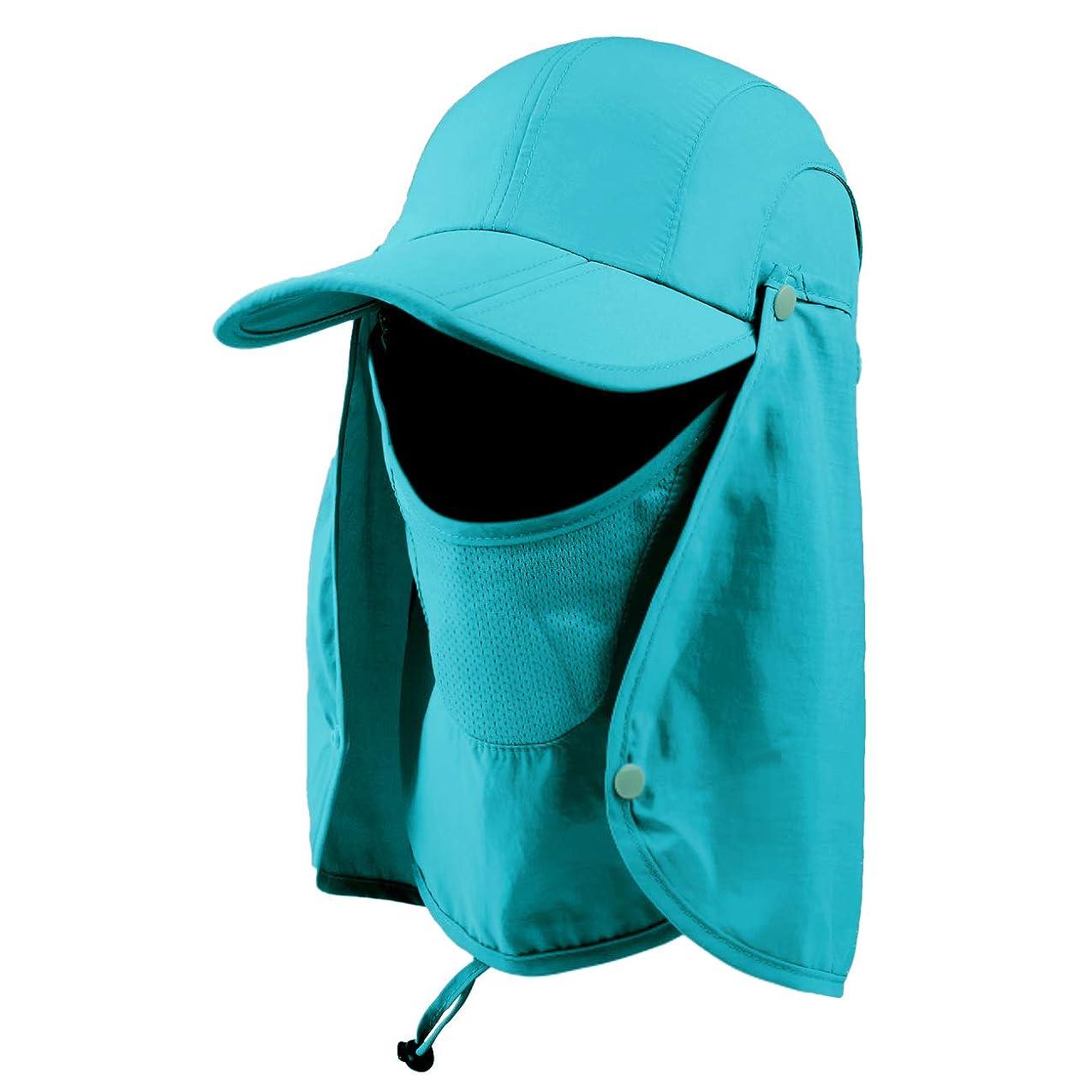 求人引用反抗iBasingo アウトドア UVカット 帽子 3Way 360度UVカット 日除け 折りたたみ可能 紫外線対策 花粉対策 取り外し可能 フェイスカバー スポーツ 登山 農作業 ガーデニング キャップ ランニング 釣り メンズレディース兼用 全6色 BVH19